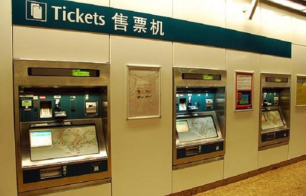 Kinh nghiệm đi tàu điện ngầm ở Singapore