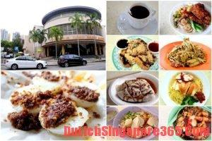 Tiong Bahru địa chỉ ăn uống giá rẻ, hấp dẫn ở Singapore